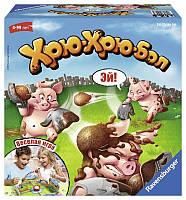 Настольная игра Ravensburger детская Пиг-бол