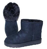 Угги женские синего цвета зима, замшевые женские зимние ботинки