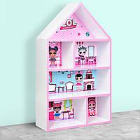 Домик стеллаж полка для игрушек и книг PLK-L-11 Куклы LOL бело-розовый