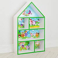 Домик стеллаж полка для игрушек и книг PLK-L-6g Смешарики бело-зеленый