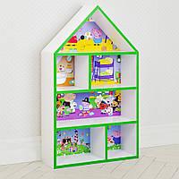 Домик стеллаж полка для игрушек и книг PLK-L-7g Свинка Пеппа бело-зеленый