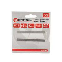 Комплект ножей для рубанка 82 мм, 2 шт INTERTOOL DT-0782