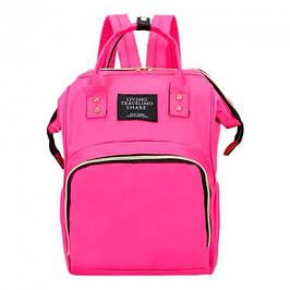 Рюкзаки для родителей