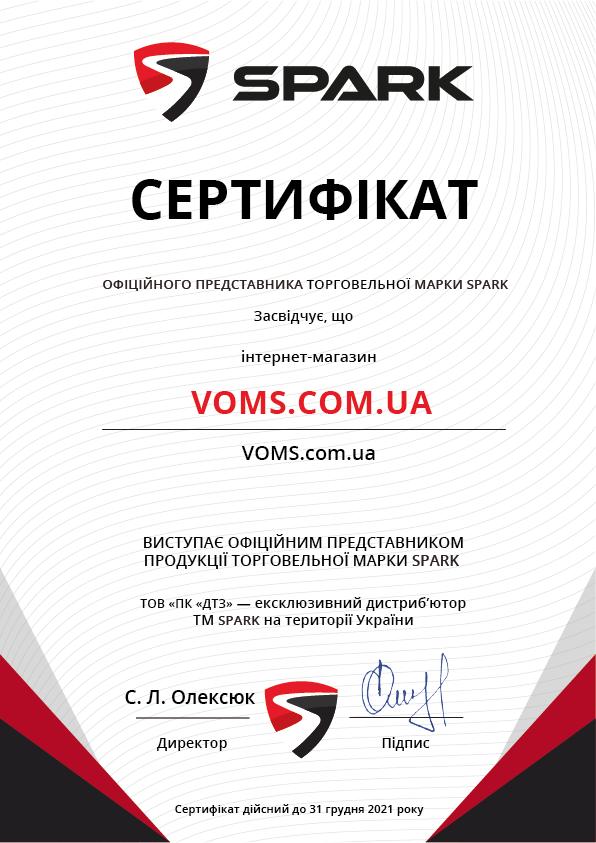 VOMS.com.ua - офіційний представник ТМ Spark в Україні, мотоцикли, квадроцикли, велосепеди.