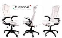 Эксклюзивный белый офисный стул GIOSEDIO модель BSL002