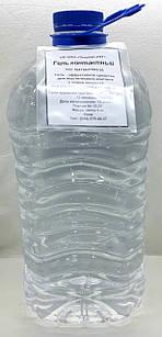 Гель для УЗИ 5 кг / Эскулап