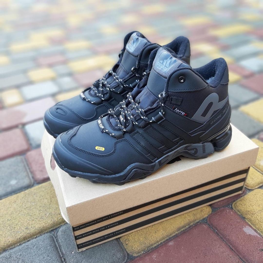 Мужские зимние ботинки Adidas Terrex (черно-серые) 3565