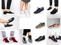 Обувь, кроссовки, кеды
