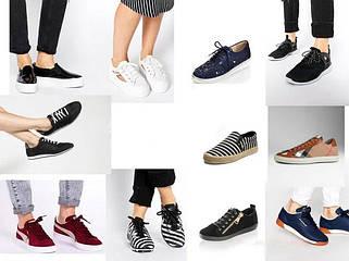 Взуття, кросівки, кеди