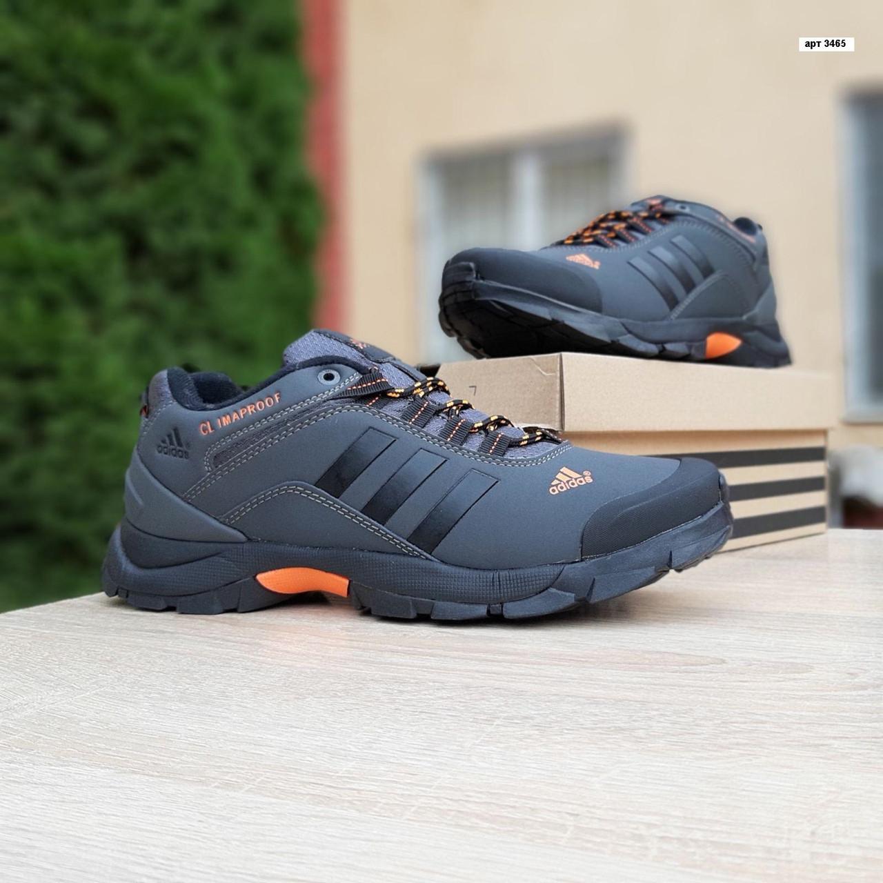Мужские зимние кроссовки Adidas Climaproof (серо-оранжевые) 3465