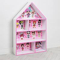 Домик стеллаж полка для игрушек и книг PLK-B-4 Куклы LOL бело-розовый