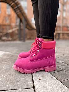 Женские ботинки Timberland Wine (Мех), розовые