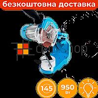 Заточной станок для цепей Riber-Profi RP145/950М, точильный станок для заточки цепей бензопил