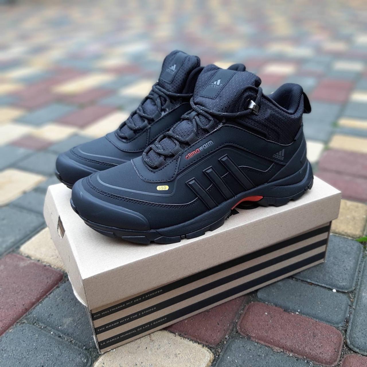 Мужские зимние кроссовки Adidas ClimaWARM 350 (черно-серые) 3657
