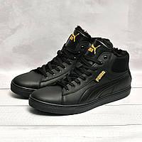 Мужские зимние ботинки натуральная кожа, кожаные черные, спортивные. Зимняя мужская обувь кожаная, зима