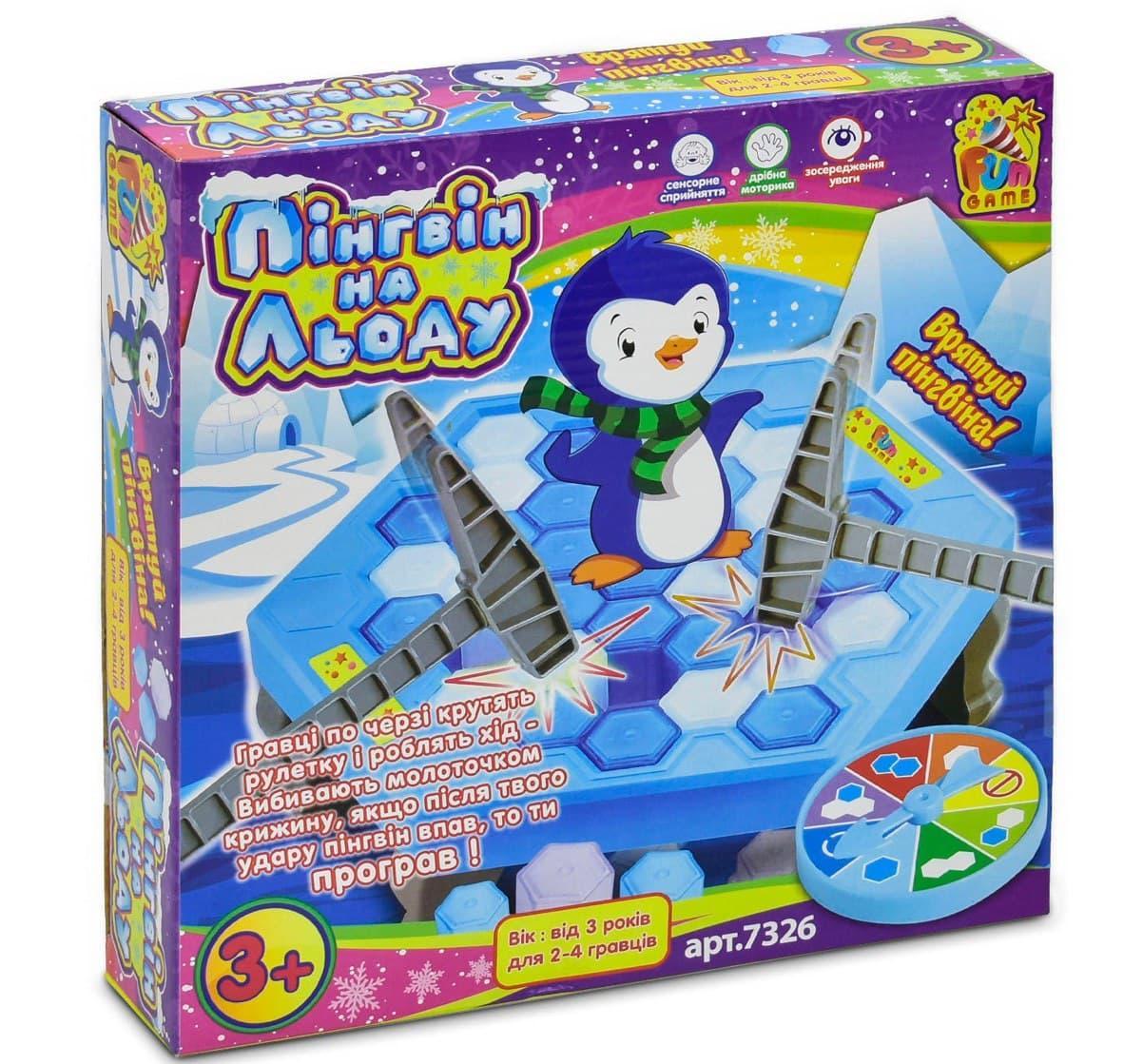 Детская настольная игра Пингвин на льду. Развивающие игры