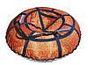 Тюбинг ватрушка надувные сани 100 см, Оранж