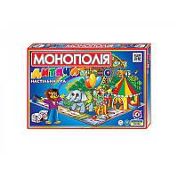 Детская игра монополия, развлекательные игры,развивающие игры,настольные игры для детей,детская настольная