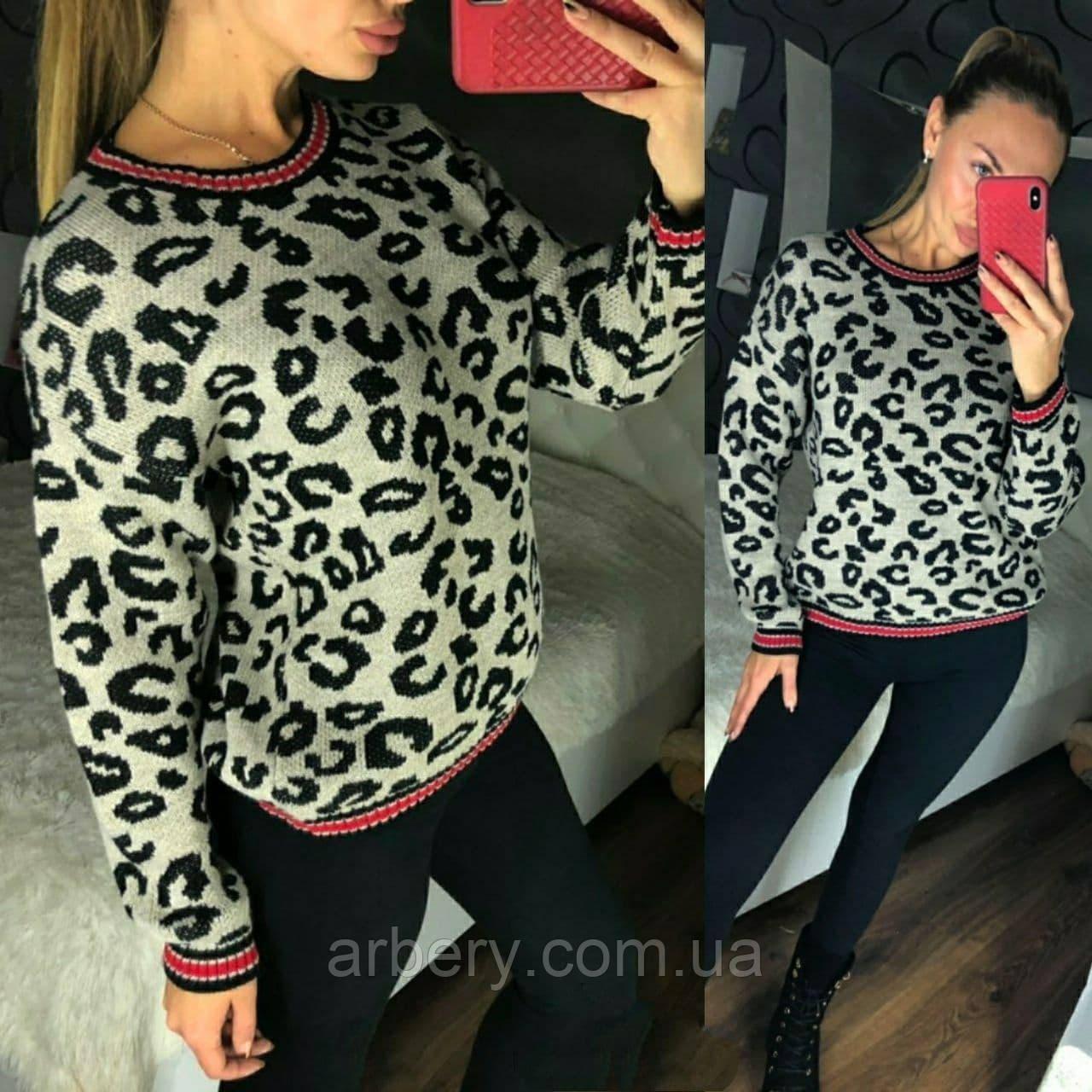 Шикарный вязанный леопардовый свитерок