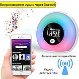 Световой будильник с Bluetooth колонкой., фото 2