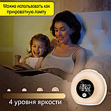 Световой будильник с Bluetooth колонкой., фото 3