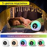 Световой будильник с Bluetooth колонкой., фото 4