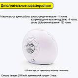 Световой будильник с Bluetooth колонкой., фото 7
