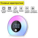 Световой будильник с Bluetooth колонкой., фото 8