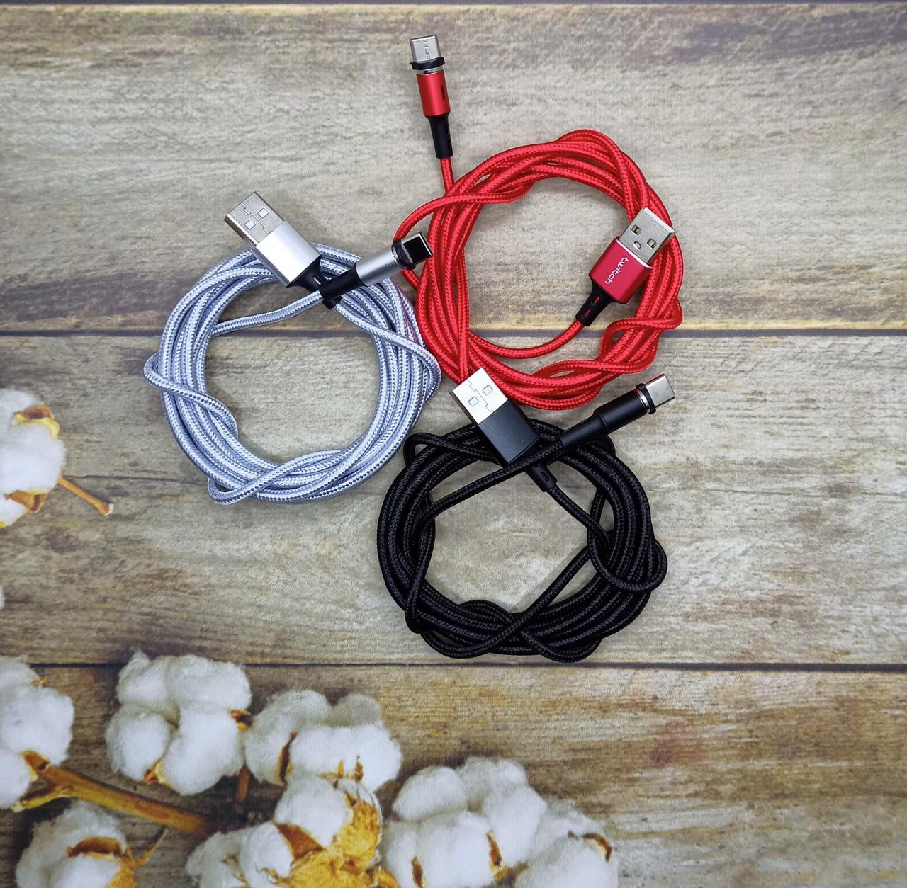 Магнитный Type-C USB кабельTwitch 2метра зарядный шнур