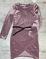 Платье велюровое для девочек