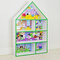 Домик стеллаж полка для игрушек и книг PLK-B-7G Свинка Пеппа бело-зеленый