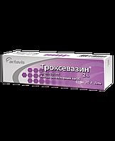 Троксевазин гель 2% 20 г
