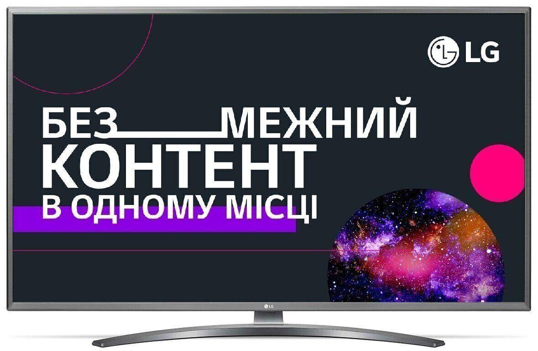 Телевизор LG 43UN7400