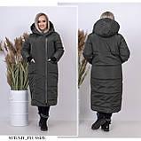 Зимнее пальто женское Плащевка на синтепоне Размер 44 46 48 50 52 54 56 58 В наличии 3 цвета, фото 3