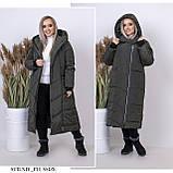 Зимнее пальто женское Плащевка на синтепоне Размер 44 46 48 50 52 54 56 58 В наличии 3 цвета, фото 4
