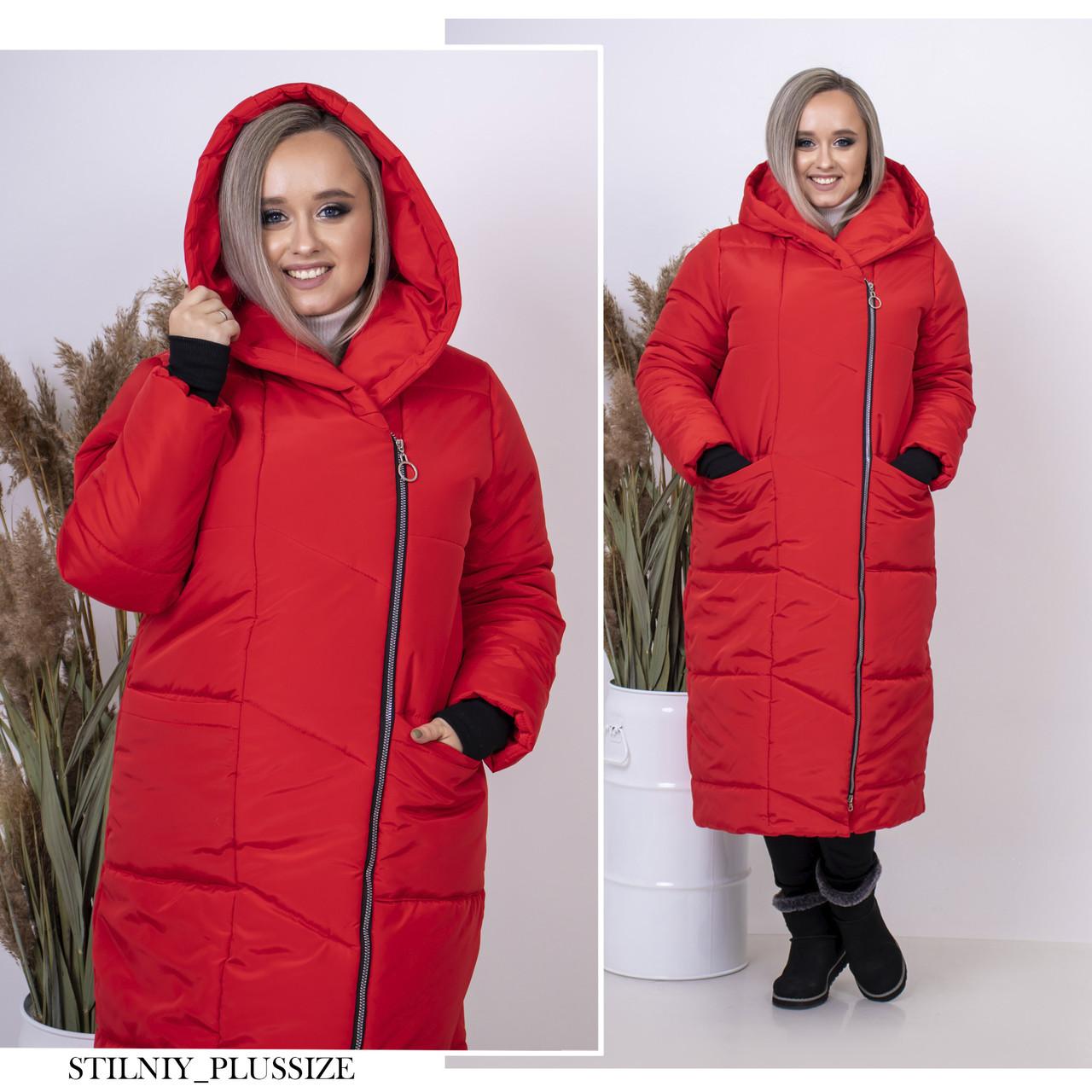 Зимнее пальто женское Плащевка на синтепоне Размер 44 46 48 50 52 54 56 58 В наличии 3 цвета
