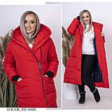 Зимнее пальто женское Плащевка на синтепоне Размер 44 46 48 50 52 54 56 58 В наличии 3 цвета, фото 8