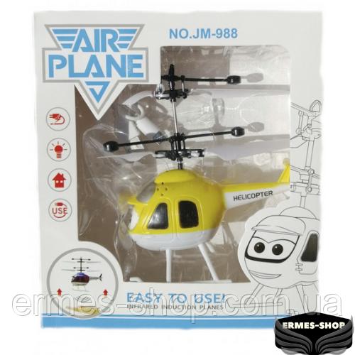 Летающая игрушка вертолет Air Plane UFT индукционный ручной JM-988 | Желтый