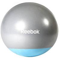 Мяч гимнастический Reebok RAB-40016BL - 65 см серый/голубой