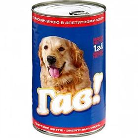 Влажный корм Гав 1,24кг говядина в аппетитном соусе для собак
