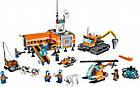 Конструктор LEGO City 60062 Арктический ледокол, фото 3
