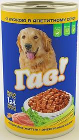 Влажный корм Гав 1,24кг курица в аппетитном соусе для собак