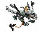 Конструктор Lego NINJAGO Пещера драконов 70655, фото 4