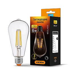 LED лампа VIDEX Filament ST64FD 6W E27 4100K 220V диммерная (VL-ST64FD-06274)