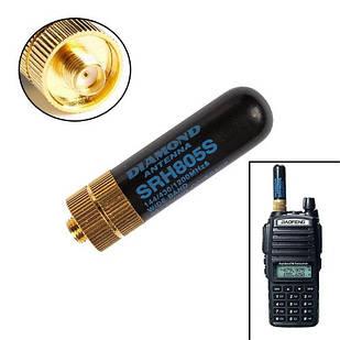 Антенна трехдиапазонная 144/430/1200МГц, для раций BaoFeng, Kenwood SRH805S