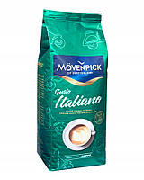 Кофе в зернах Movenpick Gusto Italiano 1 кг