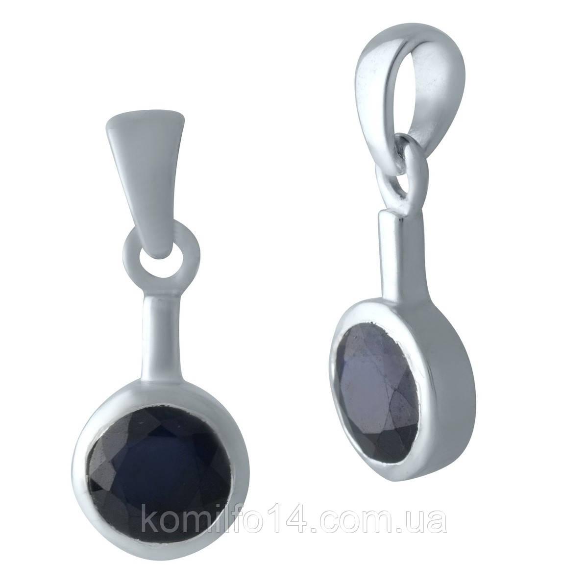 Серебряная подвеска Komilfo с сапфиром 1.088ct (2008989)