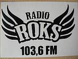 Наклейка vc музыка RADIO ROKS 103,6 FM черная 140х95мм Радио Рокс 103.6 ФМ виниловая контурная на авто, фото 3