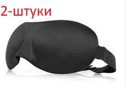 Окуляри для сну Deco 3D Чорний 2-штуки (903-02-2s)
