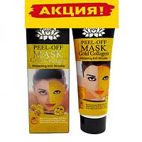 Маска-пленка с золотом и коллагеном Пил Оф Маск-PeelOff Mask,Маска для лица очищающая и разглаживающая морщины
